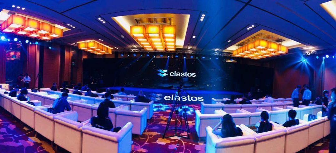 Elastors_confernce_offering