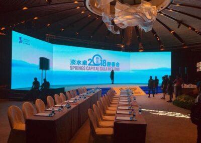 Gala Meeting