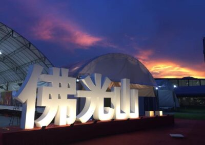 Fo Guang Shan Vesak Day